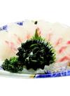 真鯛(お造り)養殖刺身用 498円(税抜)