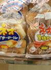 ネオバターロール・ネオ黒糖ロール 153円(税抜)