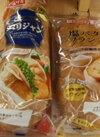 塩バターフランスパン・スペシャルパリジャン 128円(税抜)
