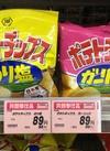 ポテトチップス(のりしお・ガーリック) 89円(税抜)