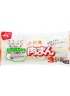肉まん 158円(税抜)