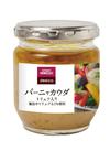 バーニャカウダ(トリュフ入り) 990円(税抜)