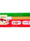 ママースパゲティ 68円(税抜)