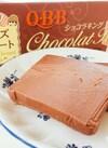 ショコラキング 500円(税抜)