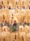 えのき茸 78円(税抜)