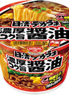 日清デカうま 濃厚コク旨醤油 95円(税抜)