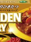 ゴールデンカレー(各種) 128円(税抜)