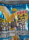 やわらかくさけちゃうモッツァレラチーズ ツートンタイプ 145円(税抜)