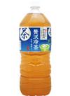 伊右衛門贅沢冷茶 98円(税抜)