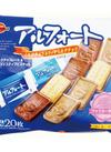 アルフォート  各種 198円(税抜)