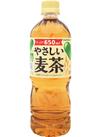 やさしい麦茶 68円(税抜)