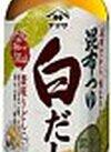 昆布つゆ 白だし 148円(税抜)