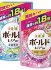 ボールドジェル 詰替 超特大各種 287円(税抜)