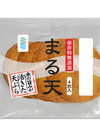 まる天 88円(税抜)