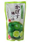 【お買得】もへじ かぼす鍋つゆ 267円