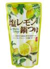 【お買得】もへじ 塩レモン鍋つゆ 267円