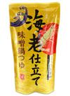【お買得】もへじ 海老仕立て味噌鍋つゆ 267円