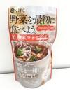 トマトスープの素 198円(税抜)