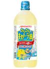さらさらキャノーラ油エコボトル 168円(税抜)