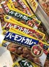 ハウスバーモントカレー各種 198円(税抜)