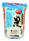 富山県産コシヒカリ無洗米豊穣 980円(税抜)