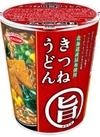 まる旨カップ麺 78円(税抜)
