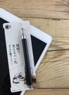 ★書き始めが確認しやすいタッチペン★ 100円(税抜)
