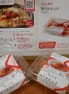 くらし良好 熟うまキムチ 129円(税抜)