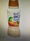 深煎り胡麻ドレッシング 258円(税抜)
