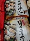 加賀名産柿の葉ずし 908円(税抜)