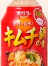 キムチ鍋の素 118円(税抜)