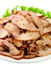 鶏チャーシュー切り落とし 98円(税抜)