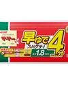 マ・マー  早ゆで4分スパゲティ1.8mmチャック付結束タイプ 230円(税抜)