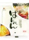 はんぺん 67円(税抜)