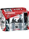 スーパードライ 1,078円(税抜)