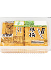 厚揚げ 118円(税抜)