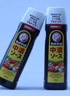 ブルドック中農ソース・とんかつソース 188円(税抜)