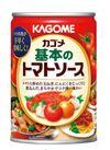 基本のトマトソース 129円(税抜)