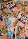 サラダチキン減塩 99円(税抜)