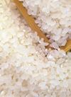 米一筋味自慢 2,570円(税抜)