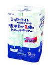 シャワー吸水力が2倍のトイレット12R 298円(税抜)