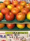 シナノスィート 135円(税抜)