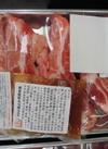 豚肉バックリブ(ロース側骨付き肉) 98円(税抜)