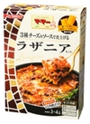 3種のチーズのラザニアセット 278円(税抜)