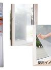 窓ガラス断熱シート  水貼タイプ 498円(税抜)