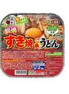 鍋焼すき焼風うどん 79円(税抜)