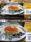 ゴマ海草たまご 159円(税抜)
