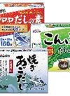 だしの素各種 188円(税抜)