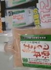 紅こうじ甘酒 458円(税抜)