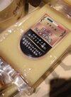 コンテ24ヶ月 598円(税抜)